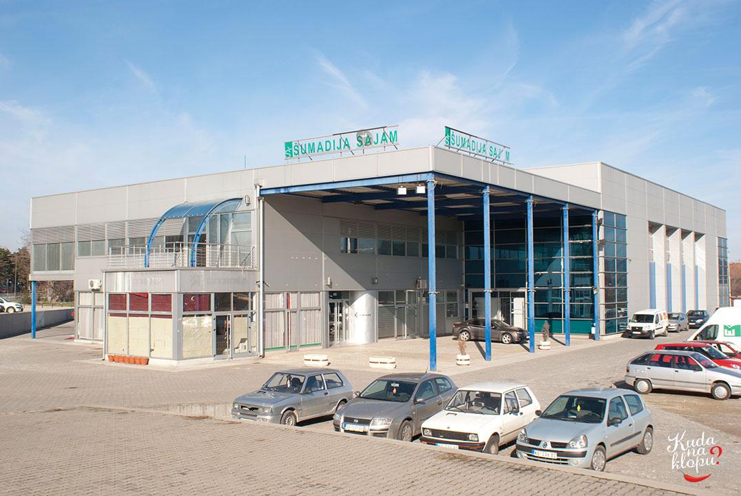 Šumadija sajam prva privremena bolnica u Kragujevcu