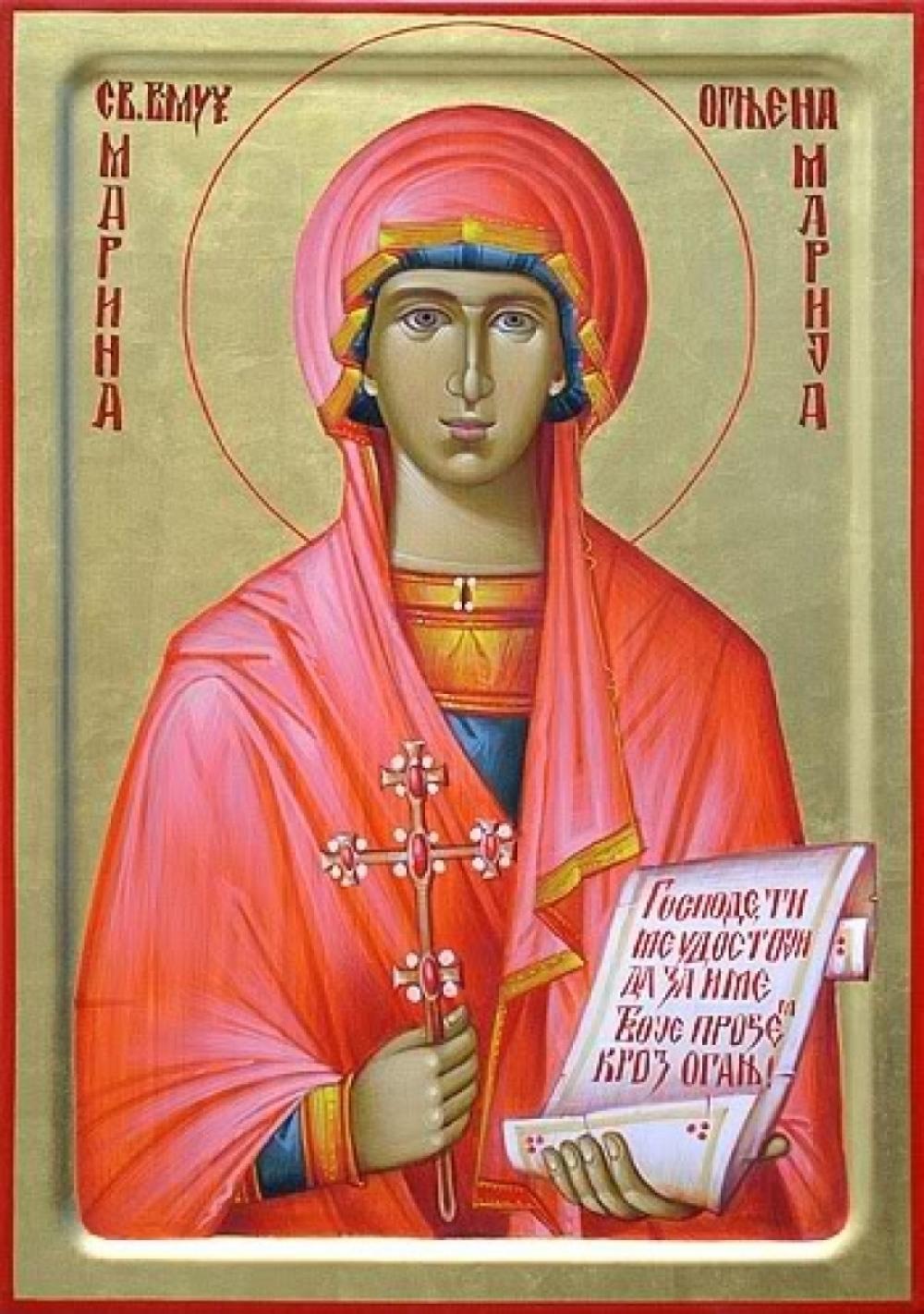 Danas obeležavamo praznik Ognjena Marija