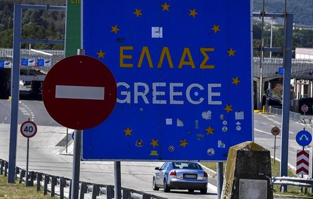 Grčka zatvara granice za građane Srbije