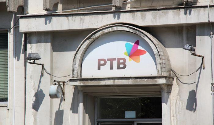 Radio televizija Vojvodine otpušta 250 radnika