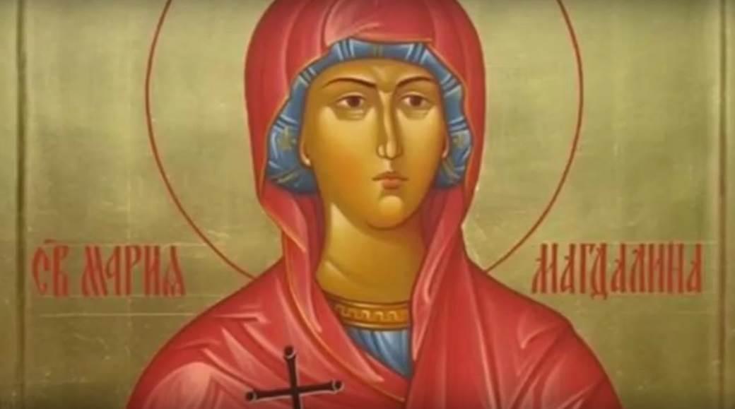 Danas se obeležava Blaga Marija