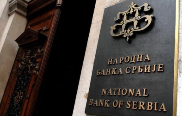 NBS donela uputstvo o isplati novca onima koji su trenutno sprečeni da odu do šaltera