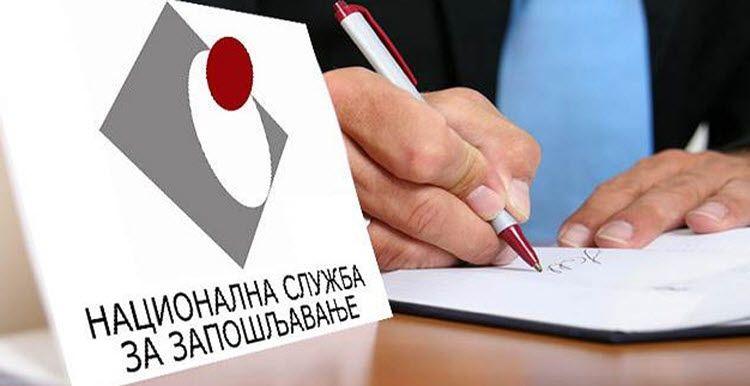 """Brnabić: Za projekat """" Moja prva plata"""" prijavilo se do sada 108 kompanija"""