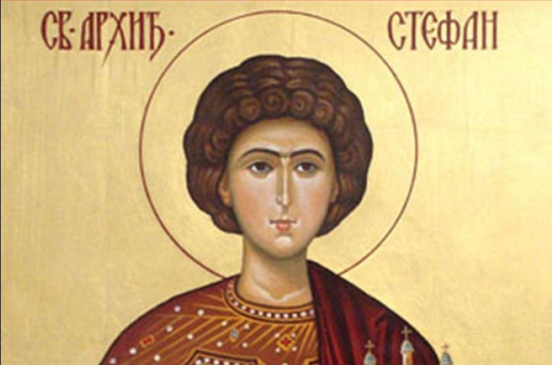 Danas se obeležava letnji Sveti Stefan