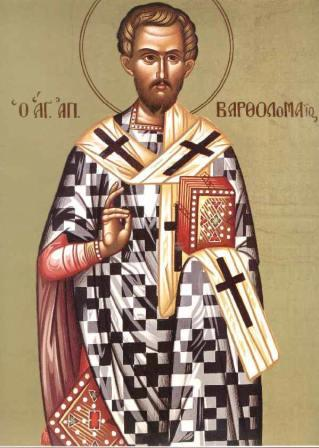 Danas obeležavamo prenos moštiju svetog apostola Vartolomeja