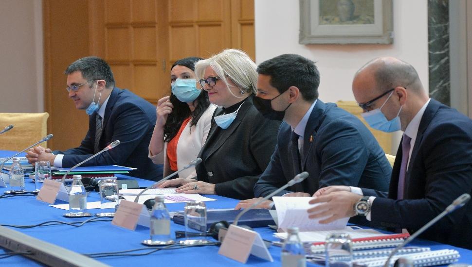 Američka delegacija u NBS