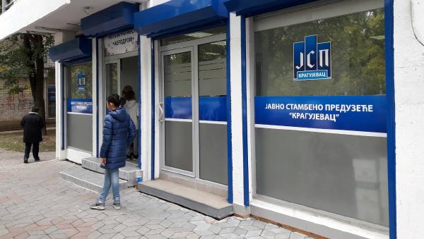 Kragujevac: JSP vraća novac građanima za vođenje matične evidencije