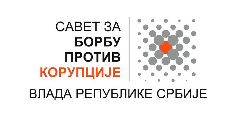 Savet za borbu protiv korupcije: Nismo se bavili Andrejem