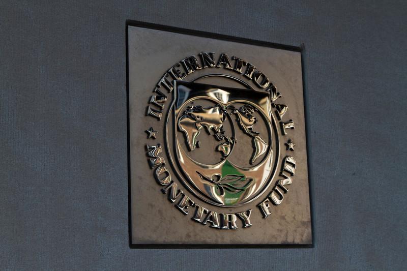 """Onlajn razgovor MMF i Vlade Srbije u okviru """" čuvarkuća"""" aranžmana"""