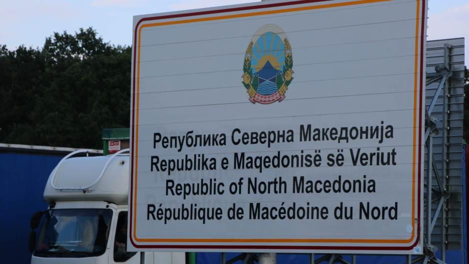 U Makedoniju bez PCR testa