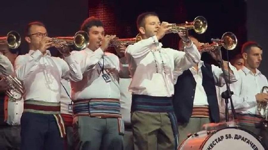 Jubilaj Dragačevskog sabora trube