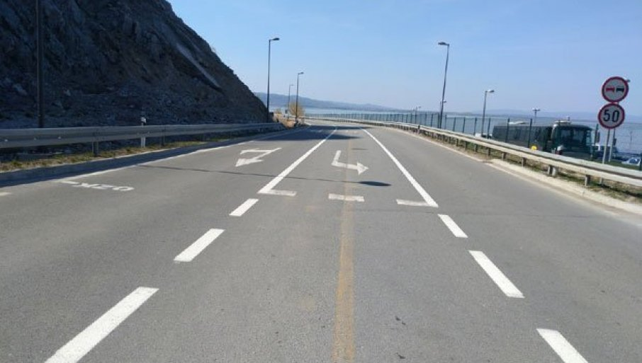 "Gradi se auto-put ""Vožd Karađorđe"""