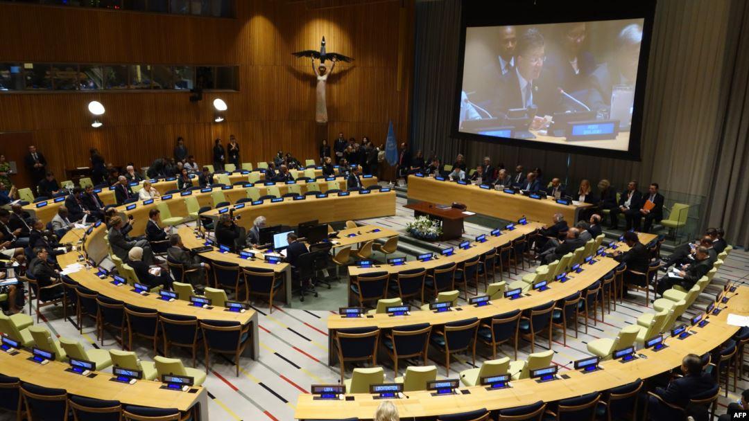 UN: Sporazum o zabrani nuklearnog oružja ratifikovalo 50 država, stupa na snagu za 90 dana