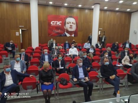 SPS: Antić, Tončev i Ružić kandidati za ministre