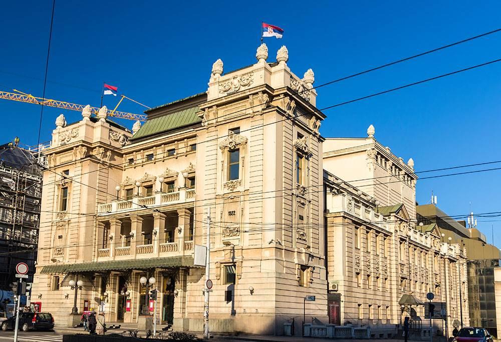 Otkazane prestave Narodnog pozorišta u Beogradu