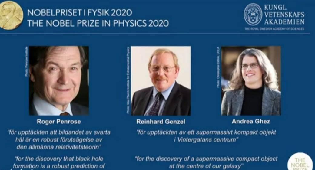 Nobelovu nagradu za fiziku dobili naučnici iz Velike Britanije, Nemačke i SAD