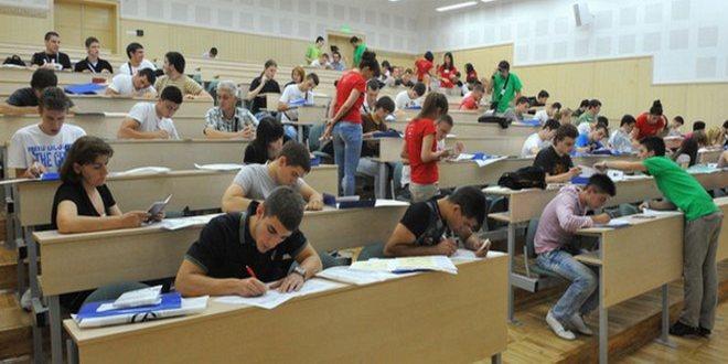 Studentski front: Zahtev za besplatno studiranje i ukidanje Bolonjske deklaracije