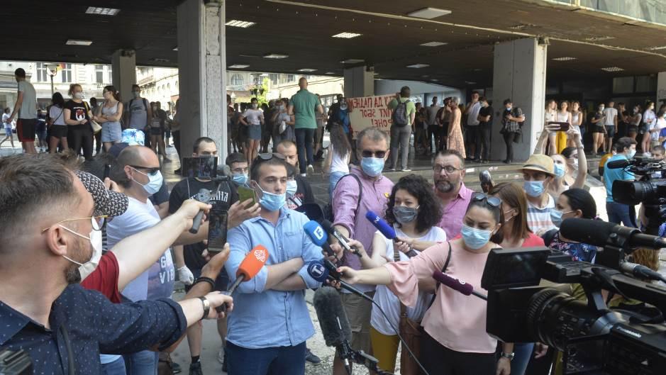 Protest studenata u Beogradu- za niže školarine