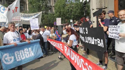 Protest radnika Petrohemije