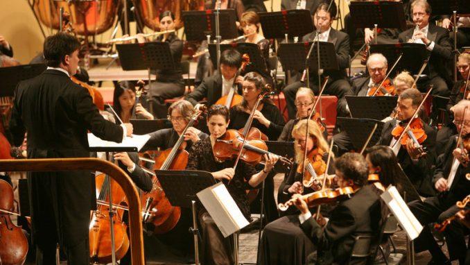 Prvo zatvaranje njujorške filharmonije za 178 godina
