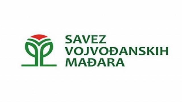 SVM: Ponuditi građanima dužničke hartije od vrednosti države