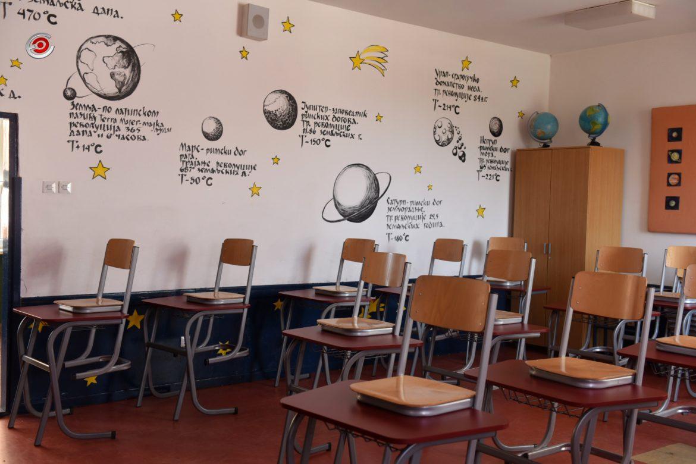 Kragujevac: Prosvetni radnici traže prelazak na onlajn nastavu