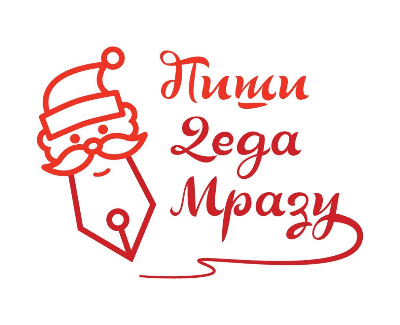 Pošta Srbije organizuje tradicionalni literarni i likovni konkurs za decu