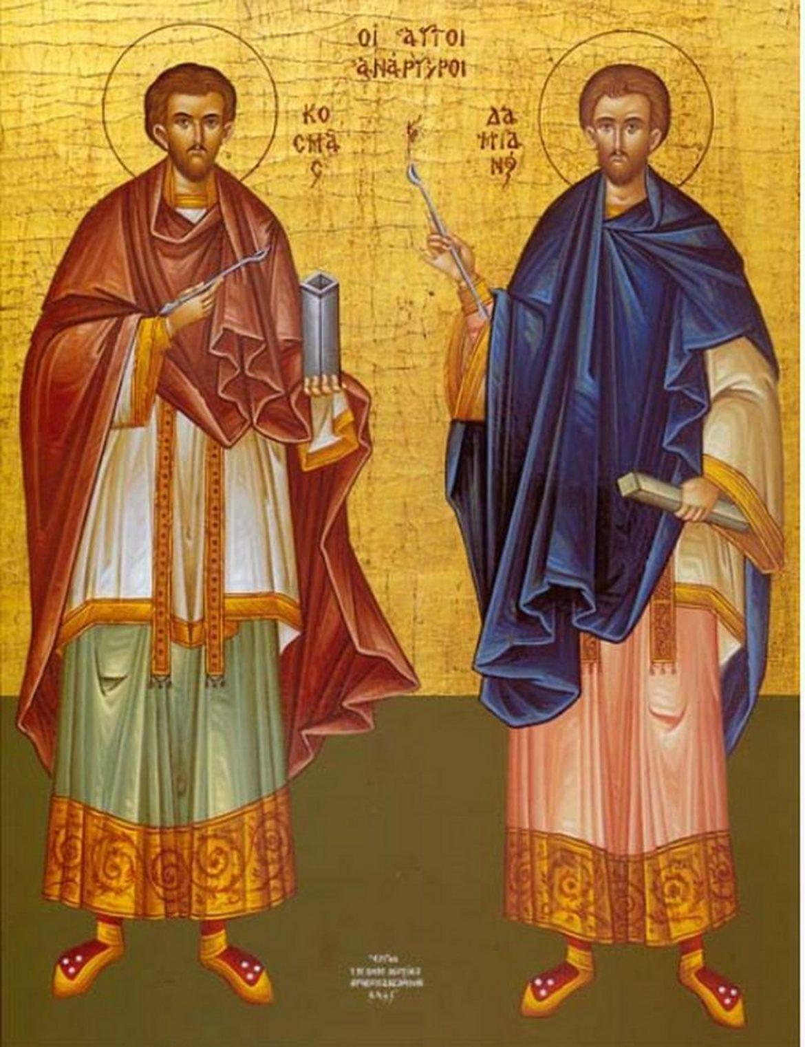 Danas je praznik posvećen Kozmi i Damjanu