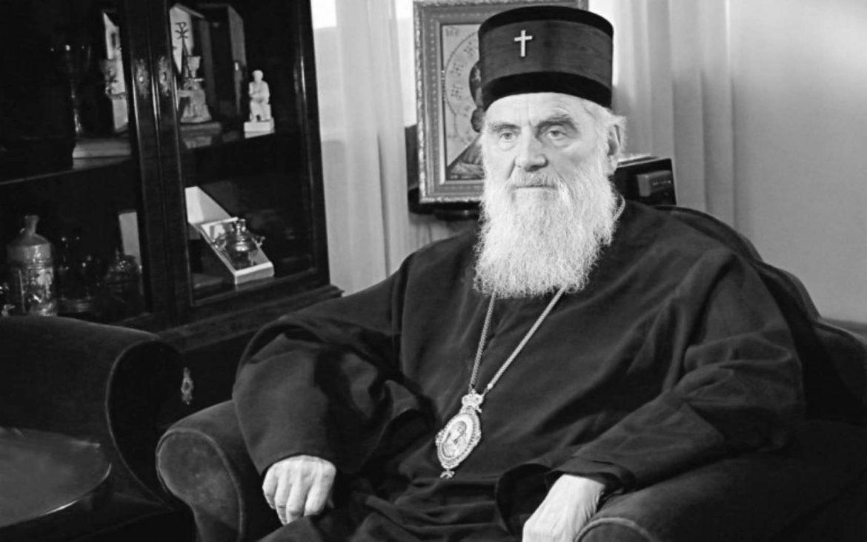 Vlada proglasila trodnevu žalost povodom smrti patrijarha Irineja