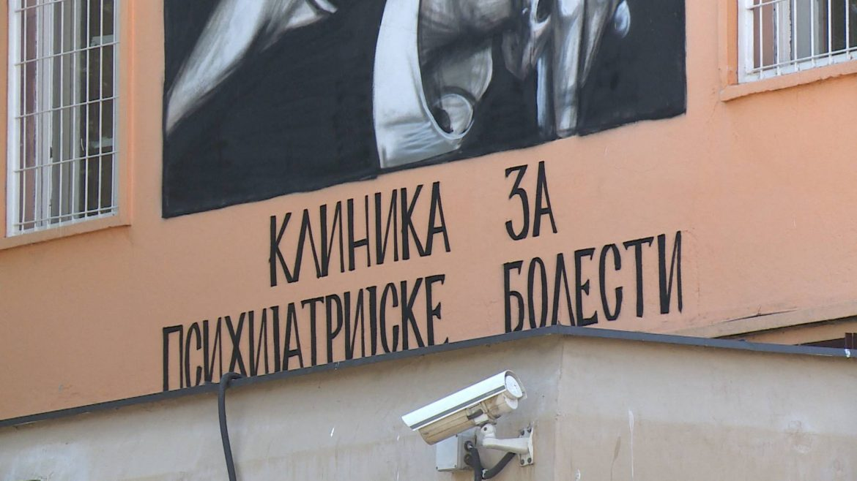 "I Klinika ""Laza Lazarević"" u kovidu"