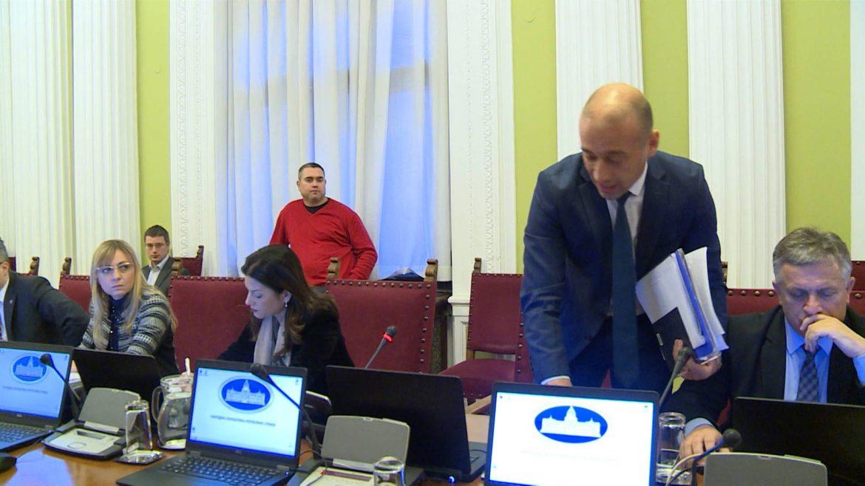 Zatvaranje sednice Odbora za kontrolu službi bezbednosti zbog tajne