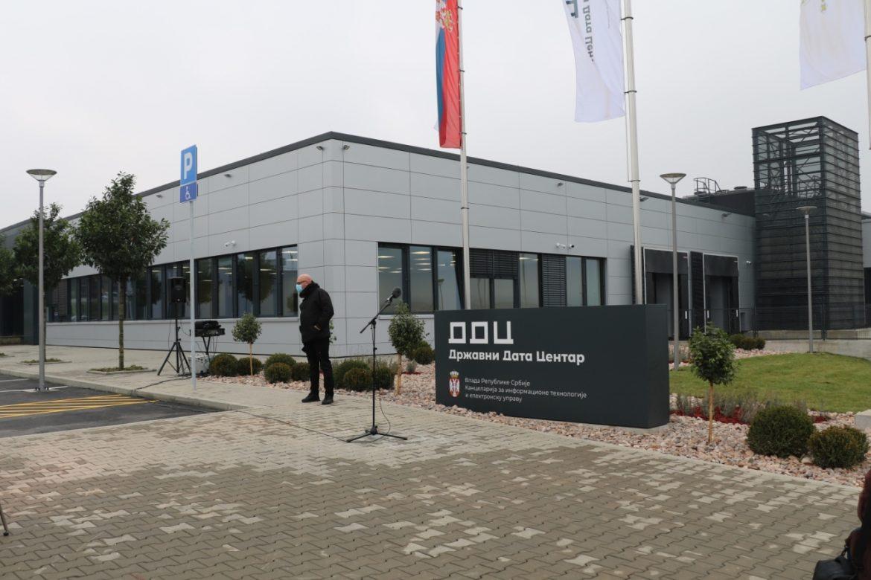Otvoren Državni data centar u Kragujevcu