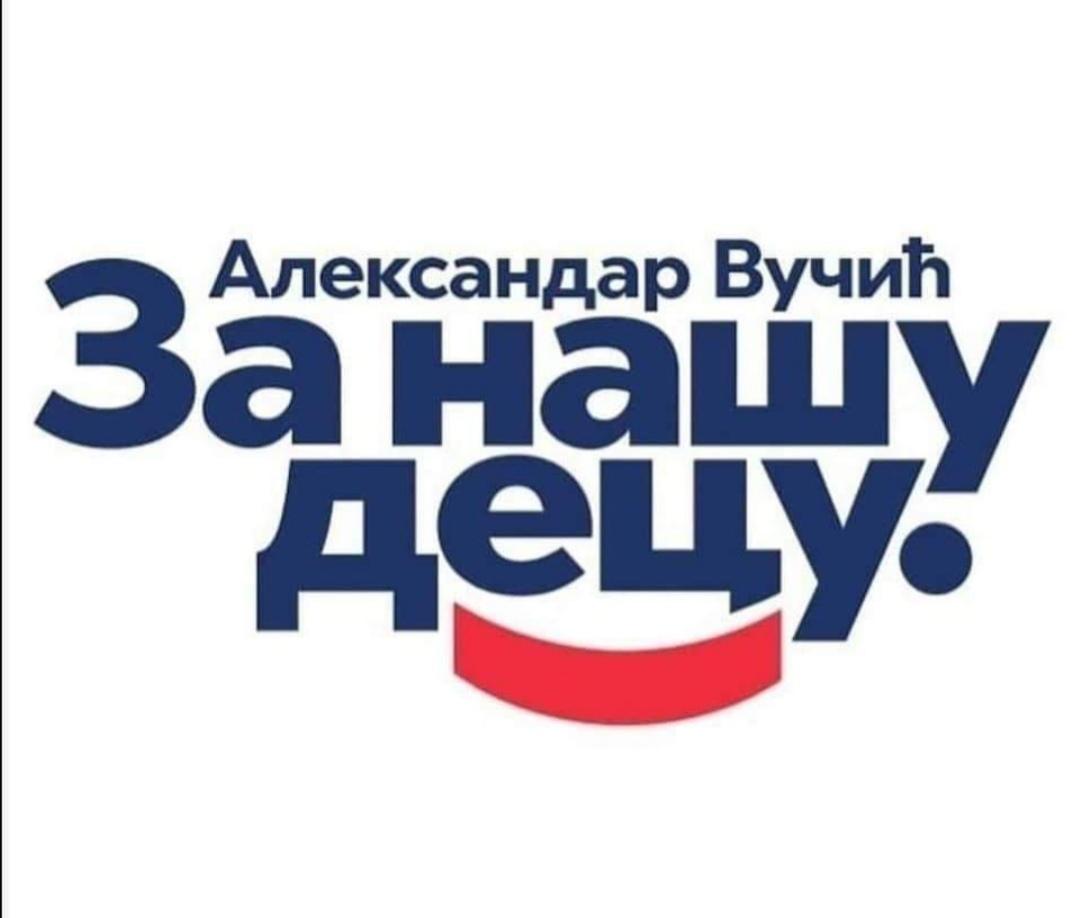 Portal Pressek: Srpskoj naprednoj stranci od Kragujevčana 4,4 miliona dinara