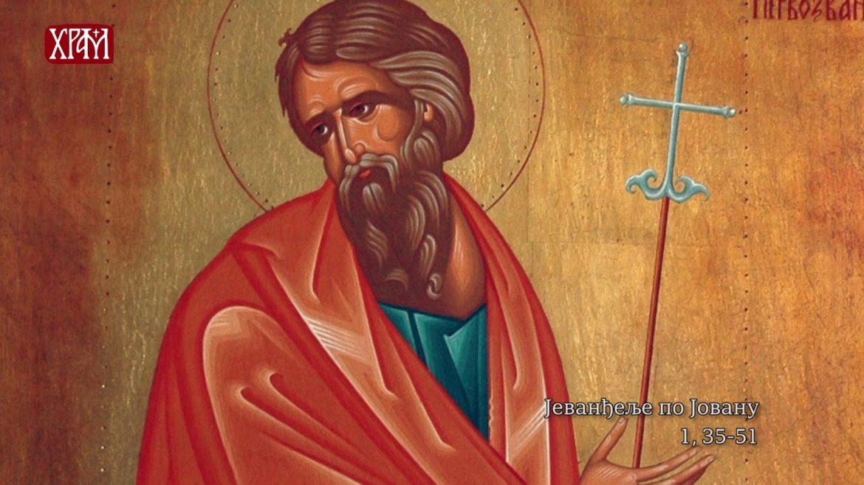 Danas je Sveti Andrej Prvozvani
