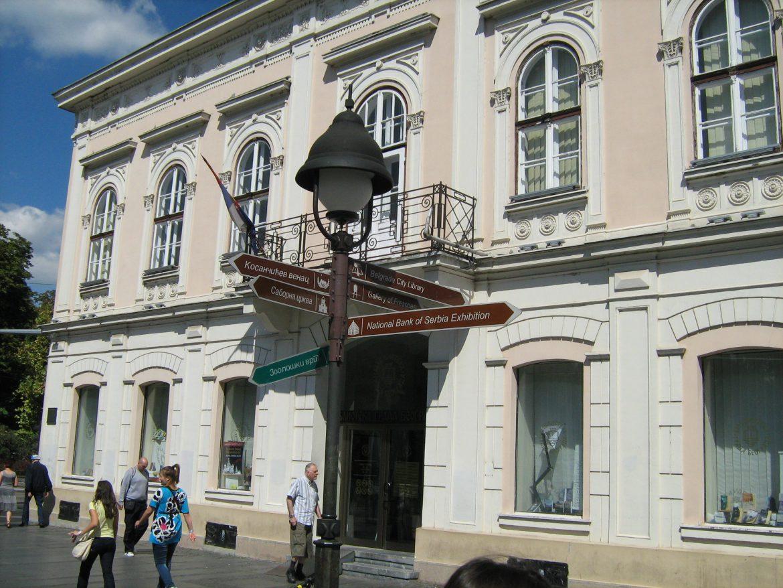 Biblioteka grada Beograda slavi 90. rođendan