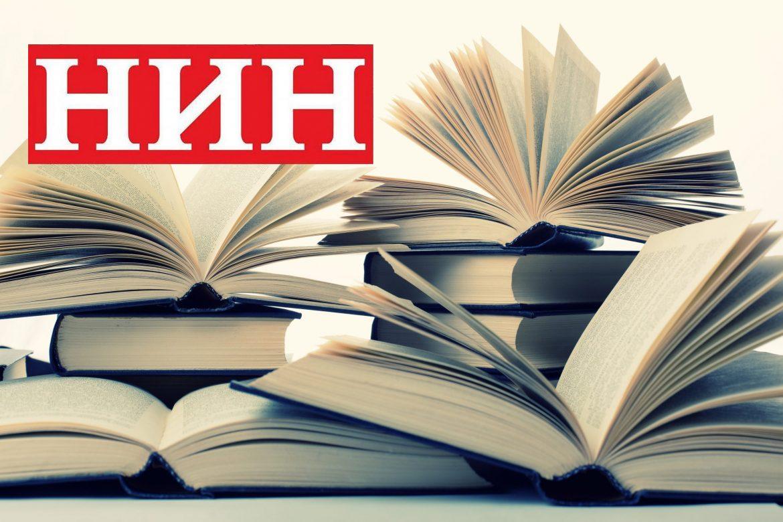 Sedam romana u najužem izboru za Ninovu nagradu
