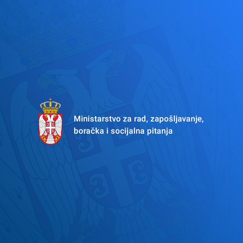 Ministarstvo usvojilo zahtev Zaštitnika građana