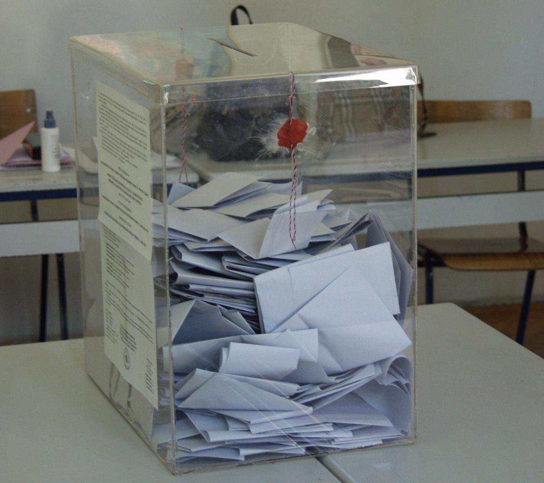 Parlamentarni izbori u decmbru?