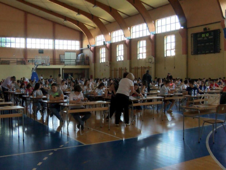 U Kragujevcu besplatna pripremna nastava za malu maturu