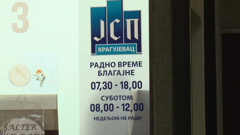 Kragujevac: JSP zatvorilo naplatno mesto u Domu samoupravljača