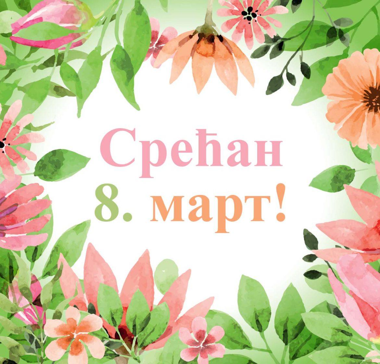 Danas je Dan žena, redakcija portala Okvir svim damama čestita praznik