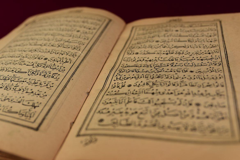 Muslimani danas slave Kurban-bajram
