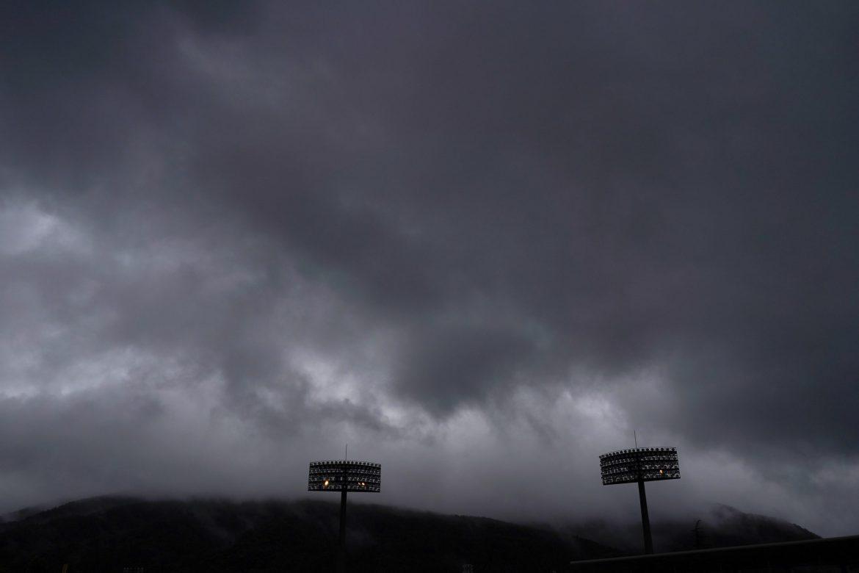 Tropska oluja u Japanu, odložena i neka olimpijska takmičenja
