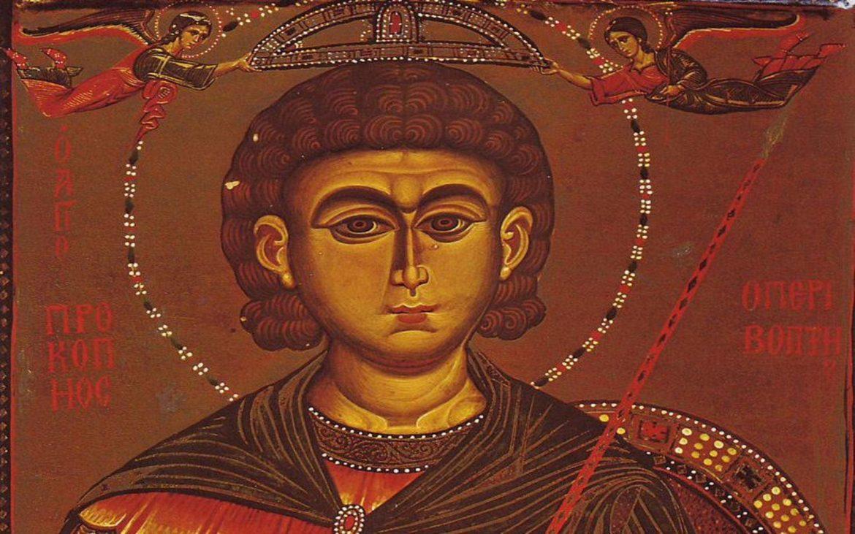 Danas je sveti Prokopije