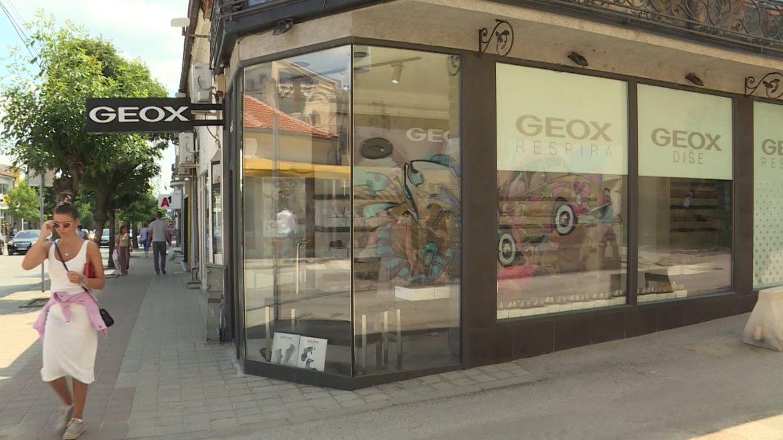 """""""Geoks"""" obavestio radnike da ide u stečaj"""