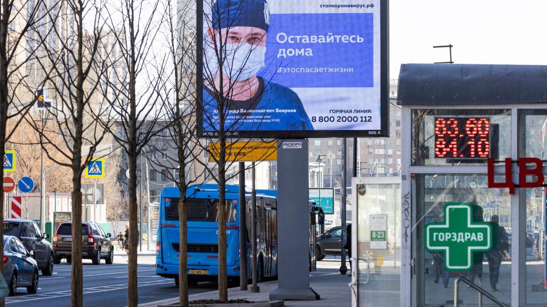U Rusiji u jednom danu preminulo 828 osoba, najviše od početka pandemije