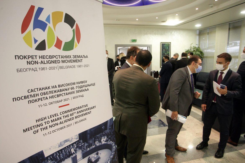 Učesnici Samita stigli u Beograd, među njima i Naserov sin