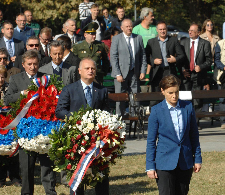 Obeležavanje Dana sećanja na žrtve stratišta u Jajincima